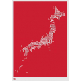 Map - Japan in Red